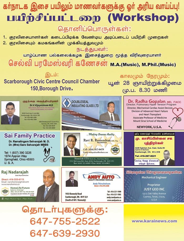 program-2-2015