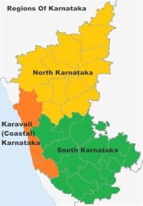 Area of Karnataka