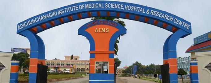 Adichunchanagiri Institute of Medical Science