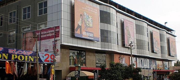 gopalan promenade mall, bangalore