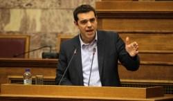 Image tsiprasmarchboyli.jpg