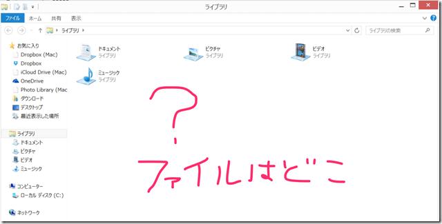 スクリーンショット_2016-05-10_08_09_50