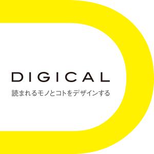 【募集】デザイナー