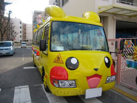 pokemon-bus-1