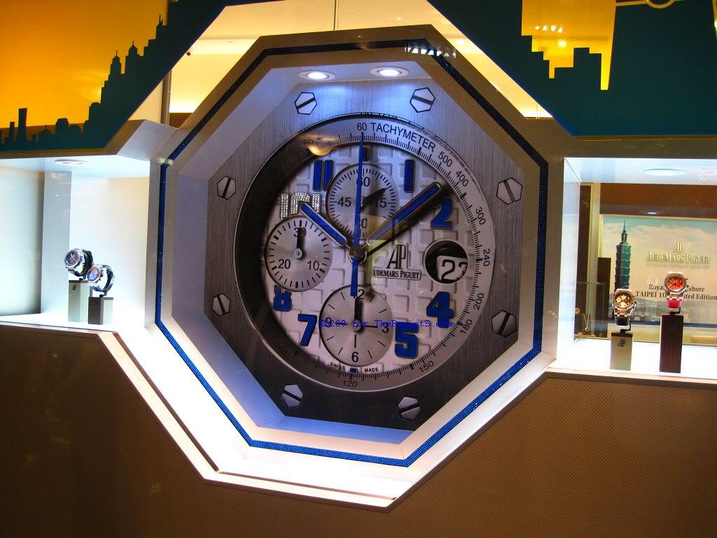 Flossy Swiss Audemars Piguet Wall Clock Replica Watches Wall Clock Watchuseek furniture Wall Clock Watches