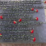 """""""Monument to honor the soldiers of the Soviet army, who died for the liberation of Austria from fascism."""""""