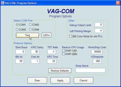 vagcomoptions
