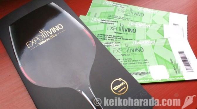 Expovinoと日本酒の日
