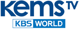 KEMS-TV-KBS-World-Logo