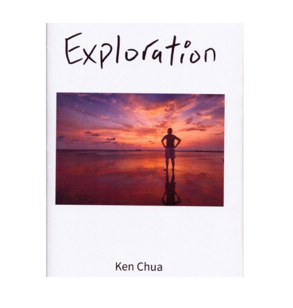 exploration-cover