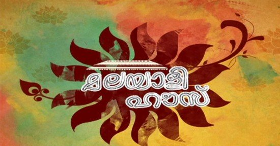 Malayalee House On Soorya TV