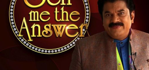 Sell Me The Answer Quiz Show On Asianet