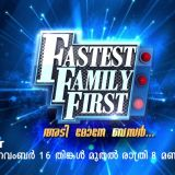 Fastest Family First