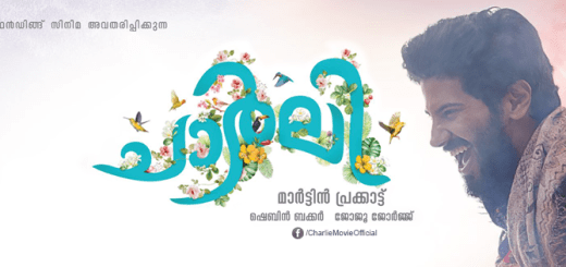 Charlie Malayalam Movie