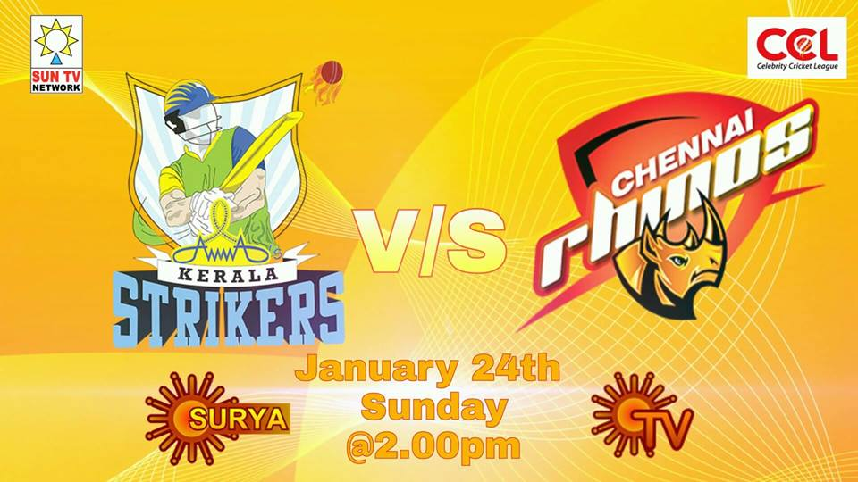 CCL 2016 Live Coverage Available On Surya TV