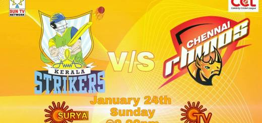 CCL 2016 Live Coverage