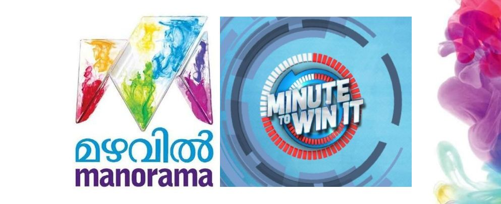 Minute To Win It - Malayalam Game Show Coming Soon On Mazhavil Manorama
