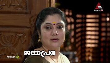 Slots meaning in malayalam
