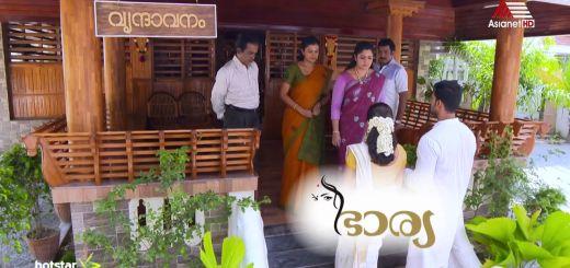 bharya malayalam serial