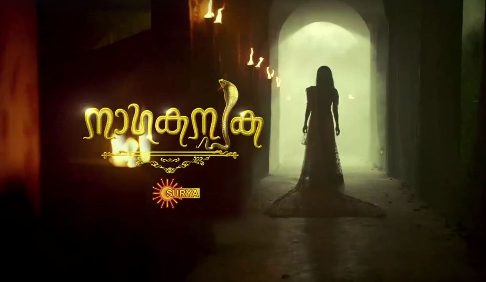 naga kanyaka - malayalam television mega serial coming soon on surya tv