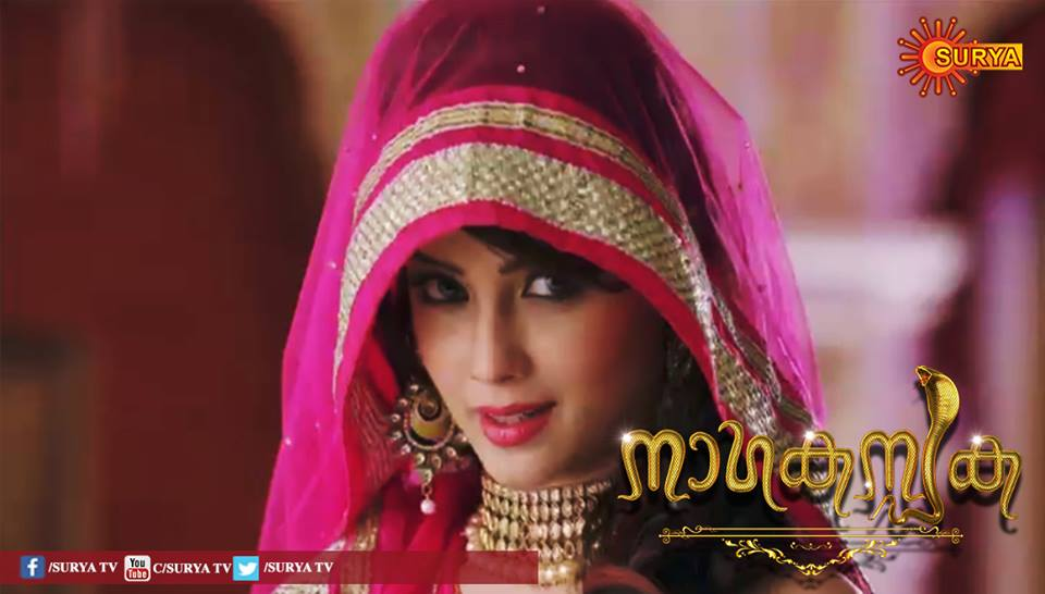 Naga Kanyaka Serial Actress Name is Mouni Roy (Shivanya)