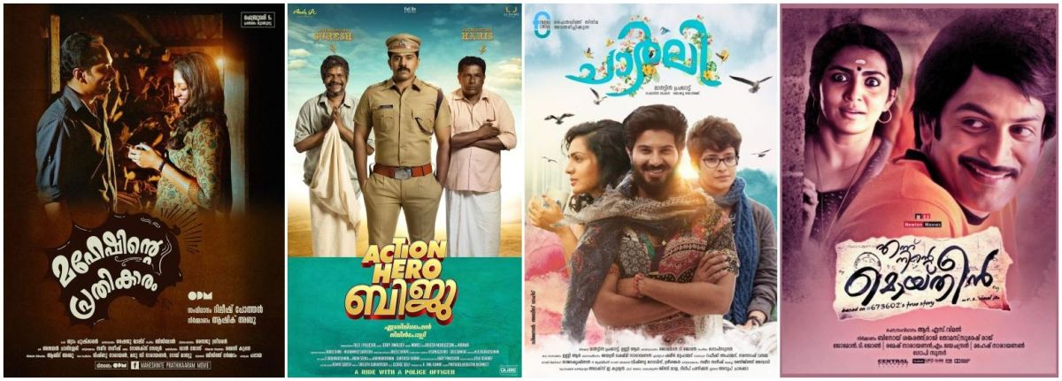 Onam 2016 Films on Malayalam Channels - Which Movie You Will Watch On Television