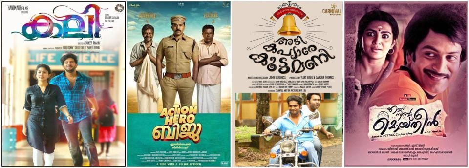 Asianet 2016 Onam Movie Schedule - Premier Malayalam Films During Onam Season