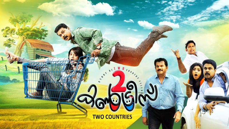 Onam Ratings 2016 Of Malayalam Television Channels - Asianet Leads