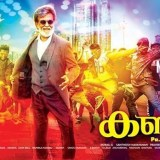 kabali malayalam movie