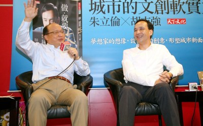Constitutional Reform Rages On in Taiwan