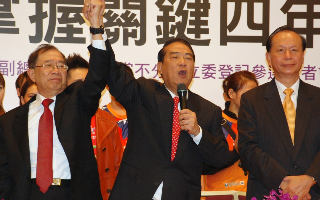 Will James Soong and People First Party Rise Again?