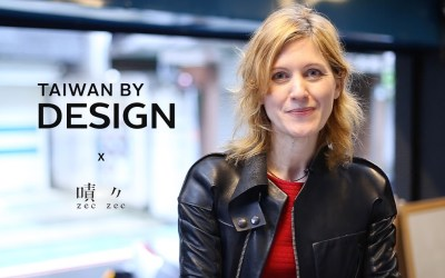 Taiwan by Design: An Interview with Annie Ivanova