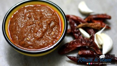 rajasthani-garlic-chutney2