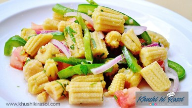 BabyCorn-Salad