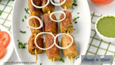 kamal-kakdi-seek-kabab