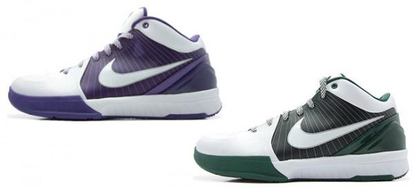 Nike Zoom Kobe IV - Team Bank