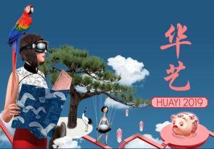 huayi2019
