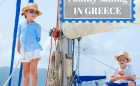 3-day family sailing trip in Crete (west)