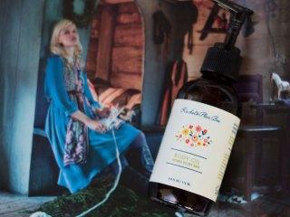rachel's plan bee body oil