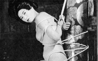 Early Showa Style Photos:  When Less Was More Kinbaku Today 5
