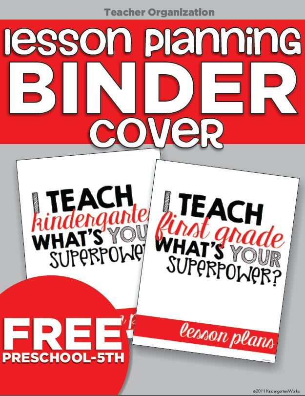 SuperPower Teacher Planning Binder Cover {Freebie Printable}