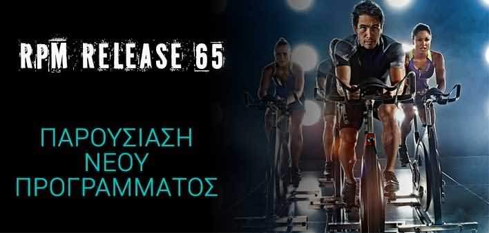 kinesis_gym_new_release_RPMRelease-65