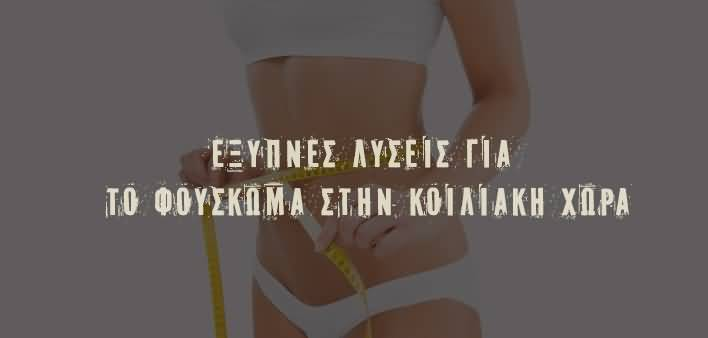 fouswmata-koilia-kinesis-gym-main