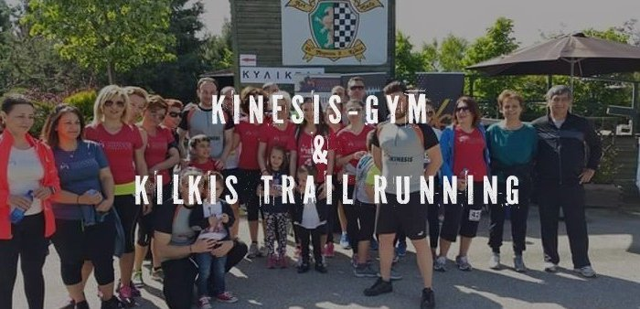 kinesis-gym-running-main