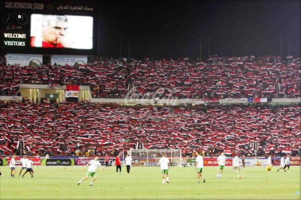 Cairo international stadium security concerns