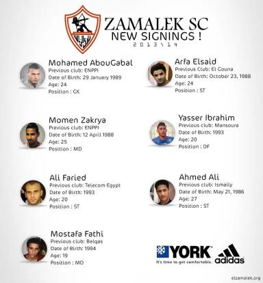 Zamalek Signings