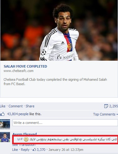 Egyptian fans invade Chelsea Facebook