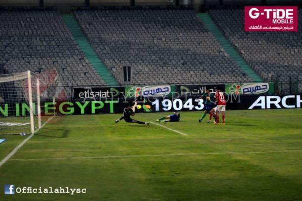 Al Ahly Maqassa