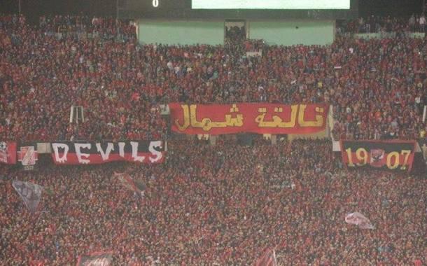 Ultras Devils UD