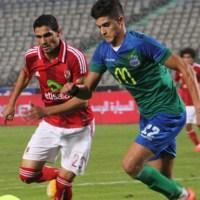 OFFICIAL: El-Maqassa midfielder Ahmed El-Sheikh joins Al Ahly